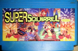 NT-893, Super Squirrel King, Dumped, Emulated