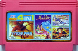 4-in-1 SPIDERM, ALADDIN, SUMMERCA, HARRY