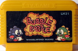 Bubble Bobble [FDS Conversion, Kaiser hack]