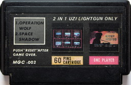 2-in-1 Uzi Lightgun Only OPERWOLF, SPACESHAD