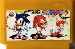 Sonic 5 [Sonic and Knucles 5 title, 1997 год]