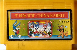 China Rabbin [пиратская конверсия Мики Мании с сеги/снеса, оригинал]